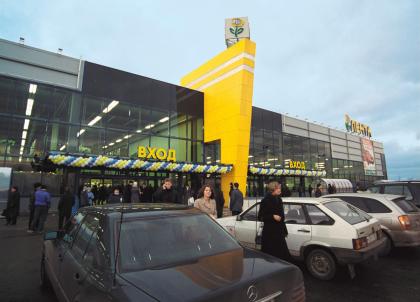Торговый комплекс «Лента» на Пулковском шоссе