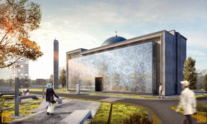 Мусульманский религиозный центр «14 Святых»