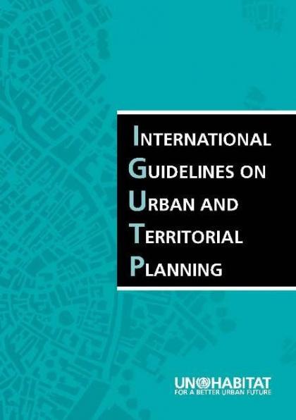 Международные рекомендации по городскому и территориальному планированию