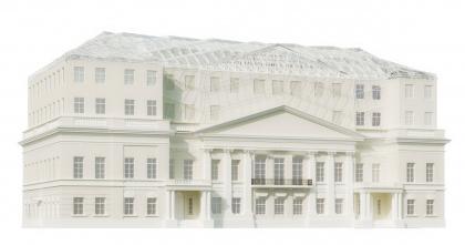 Реконструкция здания городской усадьбы Голицыных