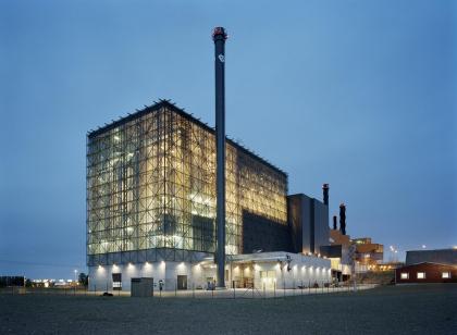 Мусоросжигательный завод Герстад