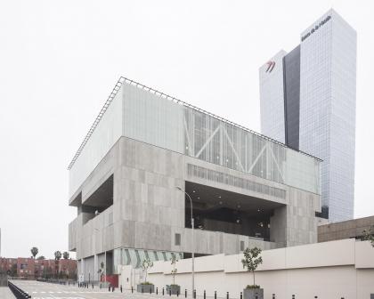 Конгресс-центр Лимы