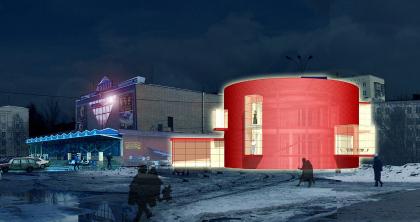 Молодежный культурно-развлекательный центр «Red tun»
