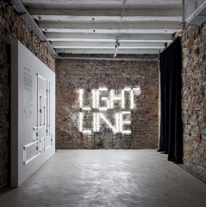 Центр современного искусства МАРС в Абрау-Дюрсо