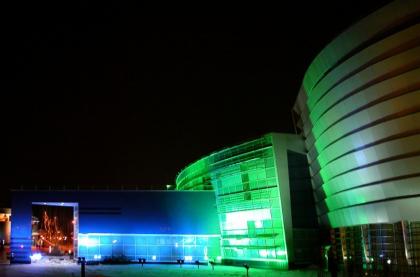 Многофункциональный театрально-концертный комплекс «ЮГРА»