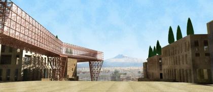 Международный деловой центр с отелем Intercontinental в Ереване