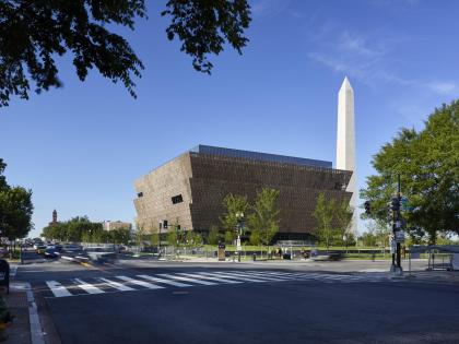Смитсоновский национальный музей афроамериканской истории и культуры