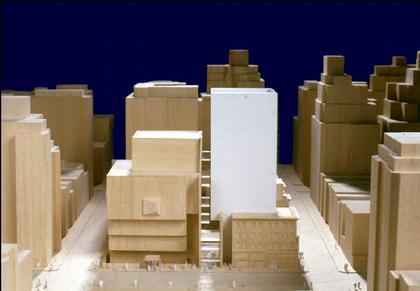 Новое крыло Музея американского искусства Уитни - Мэдисон-Авеню