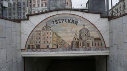 Флорентийские мозаики в переходе на Пушкинской площади в Москве