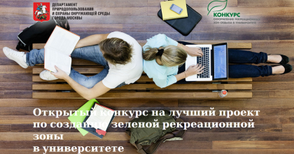 Источник: eco-networking.ru