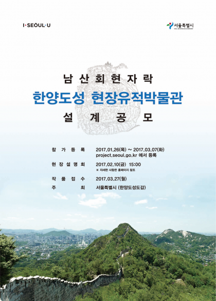 Источник: project.seoul.go.kr