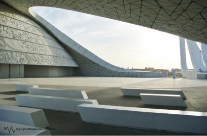 Катарский факультет исламоведения и мечеть «Города образования»