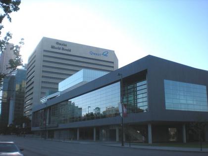 Центр исполнительских искусств Холланда