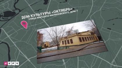 Собянин против конструктивизма: что попало в «Черную книгу» Москвы