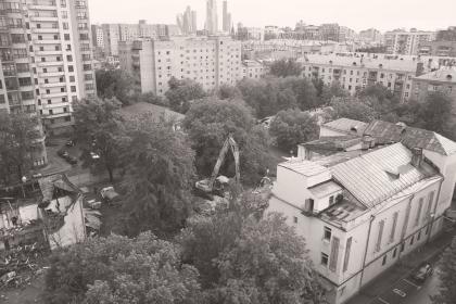 Оборона реновируемой Москвы