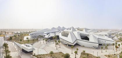 Центр изучения и исследования нефти имени короля Абдаллы