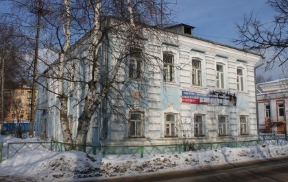 В Вологде памятники архитектуры хотят продавать за один рубль