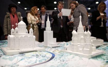 Институт Генплана сможет получать заказы мэрии Москвы без конкурса