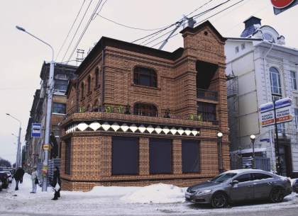 Фасады здания ресторана по ул. Свердлова в Уфе