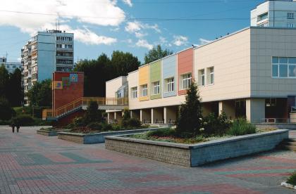 Реконструкция детской школы искусств и физкультурно-оздоровительного центра в Кольцово