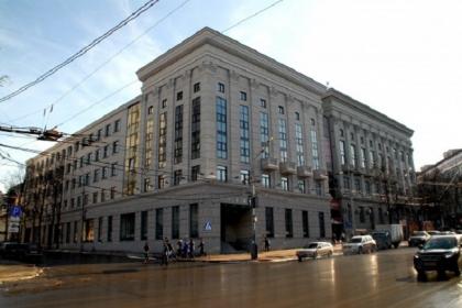 Офисное здание на ул. Костина