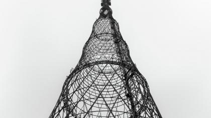 Шуховскую башню в Москве планируют передать в собственность федеральному музею