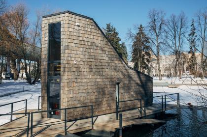 Павильон в парке Горького