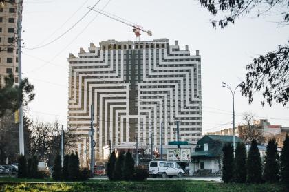 ЖК «Краснодар»