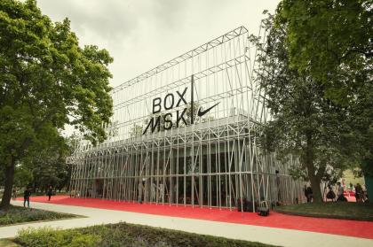 Спортивный центр Nike Box MSK