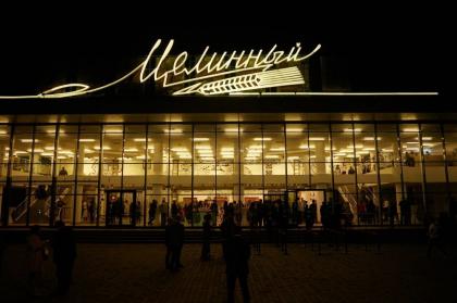"""Как бывший советский кинотеатр """"Целинный"""" превращается в современный культурный центр"""