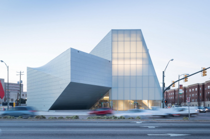 Институт современного искусства университета Содружества Виргинии