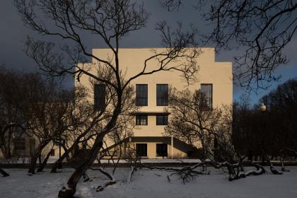 Штаб-квартира музея «Гараж» в парке Горького
