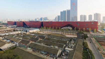 Культурный центр района Лунган