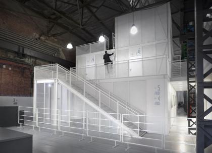 Павильон виртуальной реальности или VR-павильон