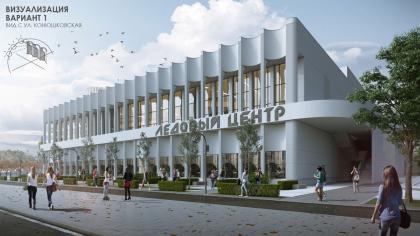 Архсовет отклонил концепцию ледового центра в Краснопресненском районе и объявил об обновлении своего состава