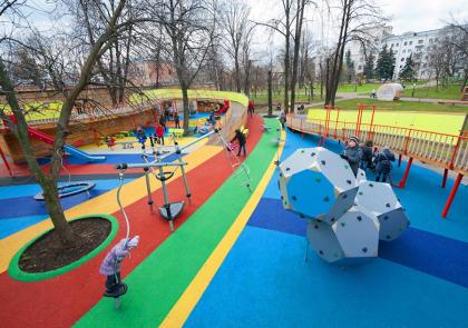 Сад Баумана. Детская площадка