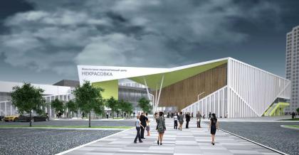 Физкультурно-оздоровительный комплекс в Некрасовке