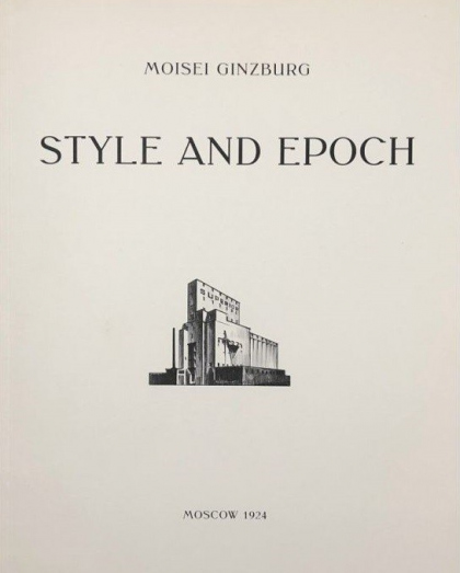 Style and Epoch