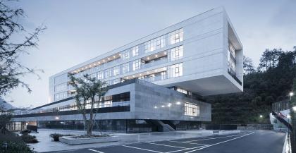 Здание центра ГО, проектного бюро и архива округа Кайхуа