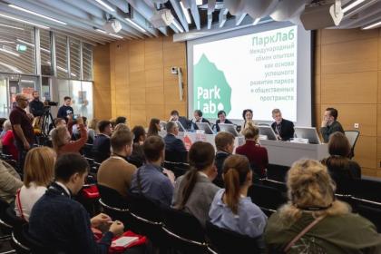 Москва и Токио обменялись опытом развития парков