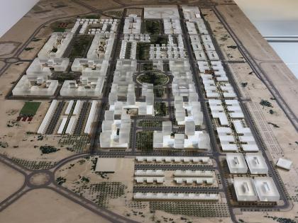 Район Фонда знаний правительства Дубая