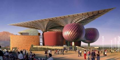 Музей Африки. Проект. Вилфорд Шупп