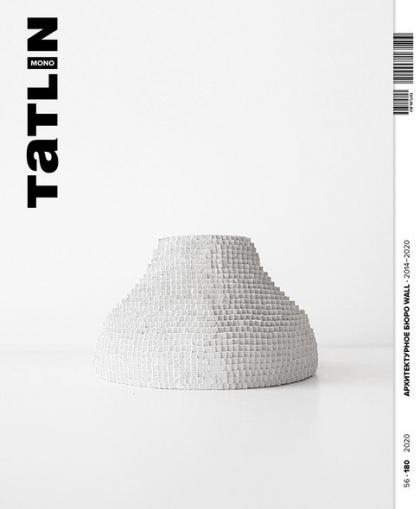 TATLIN Mono #56 Архитектурное бюро WALL