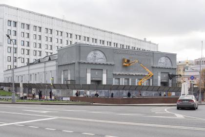 Реконструкция и реставрация кинотеатра «Художественный»