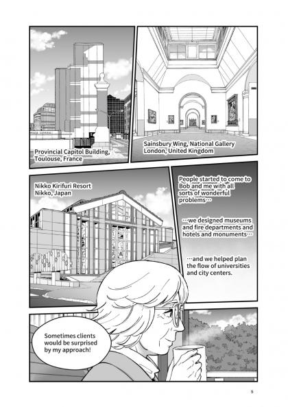 Вышел биографический комикс-манга, посвященный Дениз Скотт Браун – соавтору книги «Уроки Лас-Вегаса»