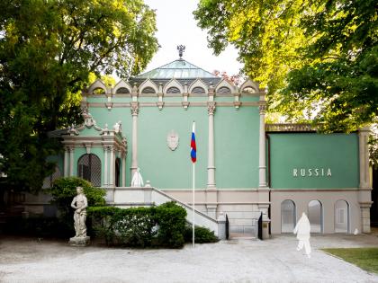 Павильон России в Джардини: реконструкция
