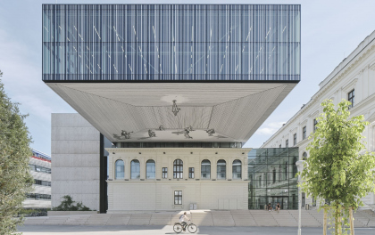 Библиотека Университета имени Карла и Франца
