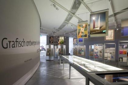 Музей графического дизайна