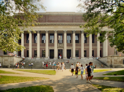 Гарвард в четвертый раз подряд назван вузом с лучшей магистерской программой для архитекторов