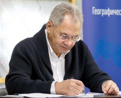 Сергей Шойгу хочет построить новые города в Сибири и перенести туда столицу